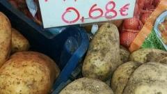 Πατάτες Αιγύφτου